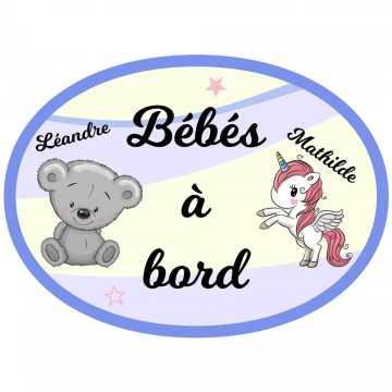 Un bébé à bord bicolore pour frère et sœur en duo