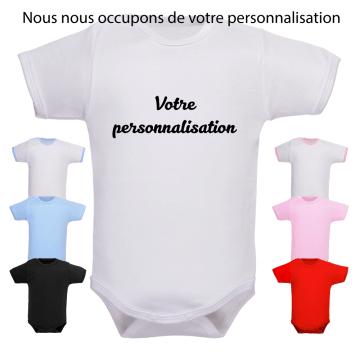 Maquettiste body bébé personnalisé