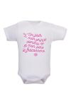 Vêtement de naissance pour petite fille romantique, mais lucide !