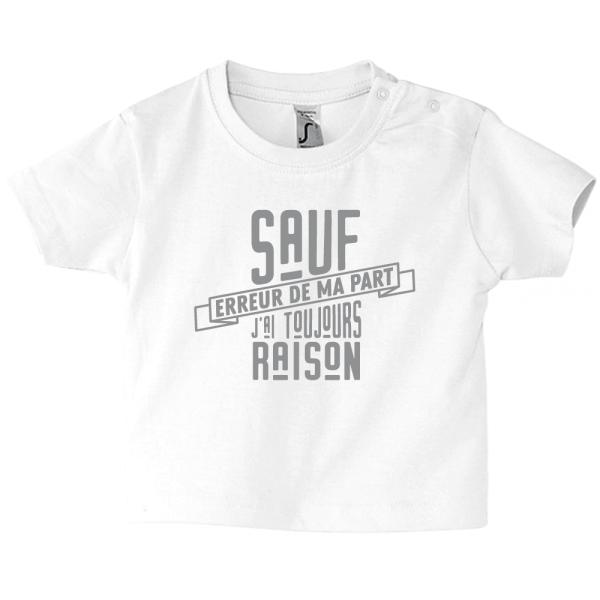 Un vêtement de naissance marrant pour bébé têtu !